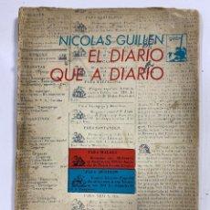 Libros antiguos: EL DIARIO QUE A DIARIO. NICOLAS GUILLÉN. FIRMA Y DEDICATORIA MANUSCRITA DEL AUTOR. LA HABANA, 1972. . Lote 184082733