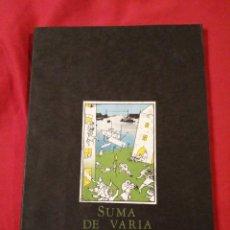 Libros antiguos: SUMA DE VARIA INTENCION. JON JUARISTI. POESIA. Lote 184465515