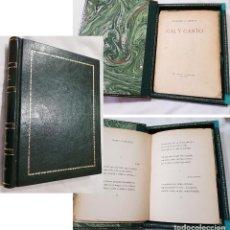 Libros antiguos: CAL Y CANTO. ALBERTI RAFAEL. 1ª EDICIÓN. 1929. REVISTA DE OCCIDENTE. Lote 186087435