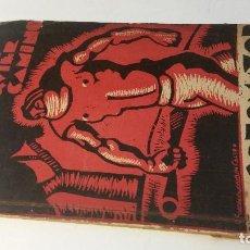 Libros antiguos: 1938 - ADOLFO SOTOMAYOR - AMANECER EN CUALQUIER CAMINO - 1ª ED., OSWALDO GUAYASAMIN CALERO. Lote 186093511