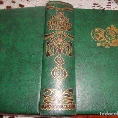 Libros antiguos: LOS PREMIOS CONCOURT DE NOVELA . Lote 186367818