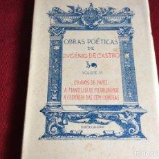 Libros antiguos: CLAVELES DE PAPEL - LA MANTILLA DE MEDRONHOS - LA CAJA DE CIEN CONCHAS. EUGÉNIO DE CASTRO, 1944. Lote 194346106