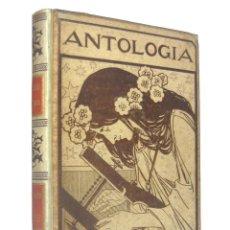Libros antiguos: 1897 - MODERNISMO - CUBIERTA DE ALEXANDRE DE RIQUER - ANTOLOGÍA AMERICANA, POESÍA - RUBÉN DARÍO. Lote 194766715