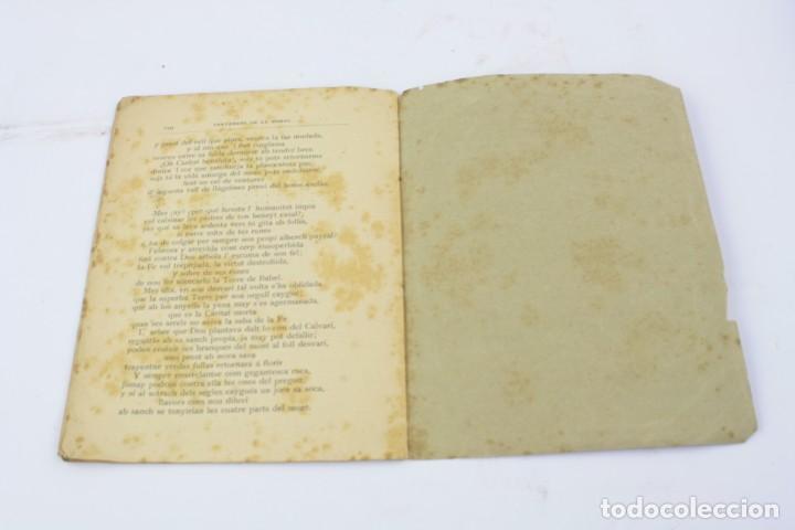 Libros antiguos: Dos poesías premiadas en los certamens de la Bisbal, 1888, Angel Garriga Boixader, Granollers. - Foto 7 - 194775812