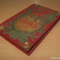 Libros antiguos: ODAS DE HORACIO FLACO, COLECCIÓN MENÉNDEZ PELAYO, 1882, BARCELONA, BIBLIOTECA ARTE . Lote 194914078