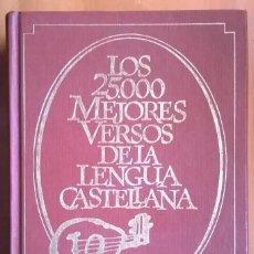Libros antiguos: LOS 25000 MEJORES VERSOS DE LA LENGUA CASTELLANA. Lote 195017820