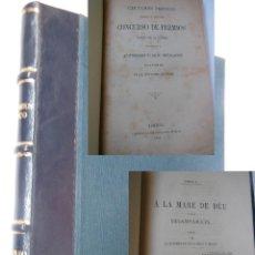 Libros antiguos: CERTAMEN POÉTICO CELEBRADO CON MOTIVO DEL CONCURSO DE PREMIOS ABIERTO POR LA ACADEMIA. 1868. Lote 195169783