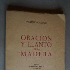Libros antiguos: ORACIÓN Y LLANTO DE LA MADERA. SANTIAGO GALLEGO. . Lote 197605001