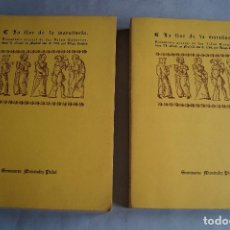 Libros antiguos: LA FLOR DE LA MARAÑUELA. ROMANCERO GENERAL DE LAS ISLAS CANARIAS.. Lote 197995505