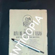 Libros antiguos: GARRUCHA GRAN RIÑA DE JOVENES Y VIEJAS POR CAUSA DE LOS NOVIOS PLIEGO DE CORDEL ALMERIA. Lote 200085406