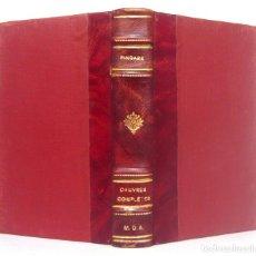 Libros antiguos: 1910 - PÍNDARO: OBRAS COMPLETAS - CON LAS POESÍAS DE ANACREONTE, SAFO Y ERINA - LÍRICA GRIEGA. Lote 202407358