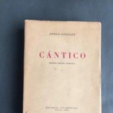 Libros antiguos: JORGUE GUILLÉN - PRIMERA EDICIÓN COMPLETA - 1950 - SUDAMERICANA. Lote 203585581