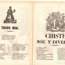 Libri antichi: PLIEGO CORDEL CHISTE NOU Y DIVERTIT. C. 1870. Lote 203790823