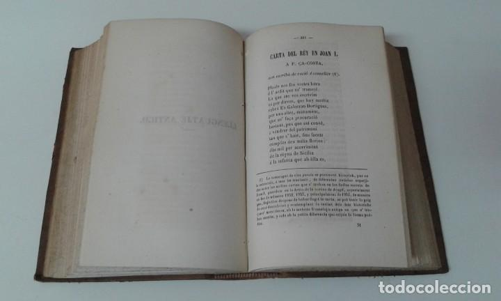 Libros antiguos: LOS TROBADORS NOUS BOFARULL 1858 PRIMERA EDICION - Foto 7 - 203944077