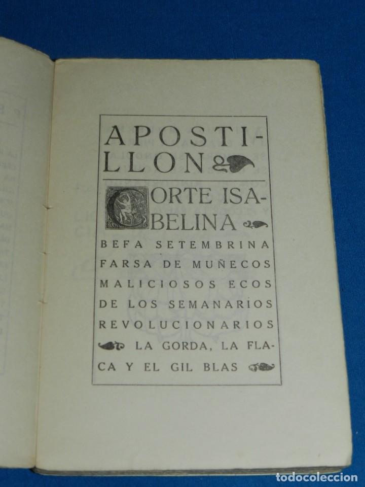 Libros antiguos: RAMON DEL VALLE-INCLAN - FARSA Y LICENCIA DE LA REINACASTIZA , 1 EDC, MADRID 1922 - Foto 3 - 204306003