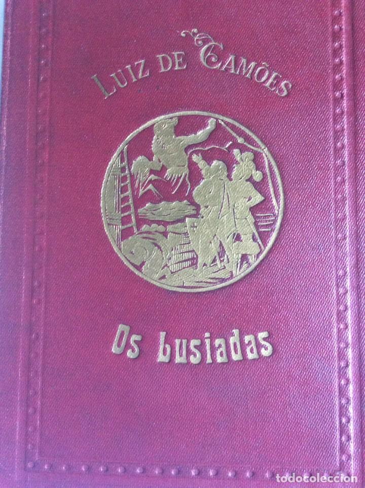 OS LUSIADAS DE LUIZ DE CAMÕES. POR FRANCISCO GOMES DE AMORIM, 1889. 1.ª EDICIÓN. (Libros antiguos (hasta 1936), raros y curiosos - Literatura - Poesía)