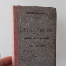 Libros antiguos: AÑO 1890 - BOILEAU-DESPRÉAUX: OBRAS POÉTICAS - SÁTIRAS - EPÍSTOLAS - ARTE POÉTICA - POESÍA. Lote 205361106