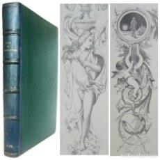 Libros antiguos: 1888 - OBRAS COMPLETAS DE RAMÓN DE CAMPOAMOR - MONUMENTAL EDICIÓN MODERNISTA, LIBRO DE 32 CM. - PIEL. Lote 205770613