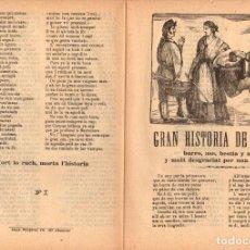 Libri antichi: PLIEGO CORDEL GRAN HISTORIA DE UN POLLI. EN CATALAN. C. 1870. Lote 207726157