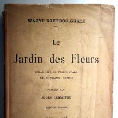 Libros antiguos: BOUTROS, WACYF - JARDIN DES FLEURS - PARIS 1913. Lote 207824028