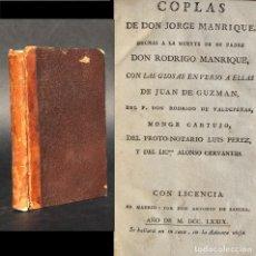Libros antiguos: 1779 - COPLAS DE DON JORGE MANRIQUE HECHAS A LA MUERTE DE SU PADRE DON RODRIGO MANRIQUE. Lote 208024333