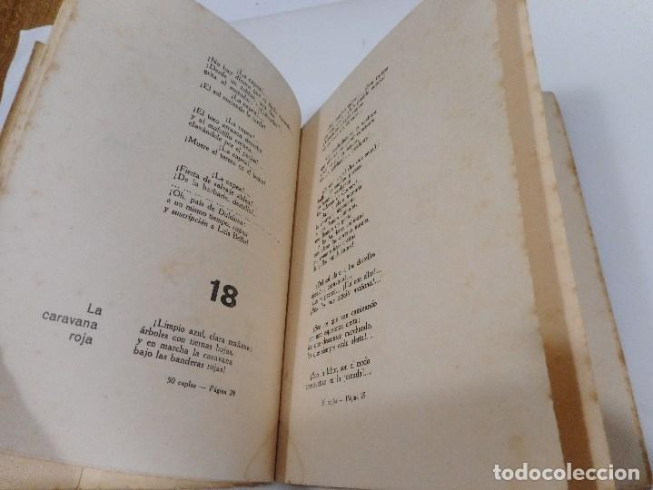 Libros antiguos: LUIS DE TAPIA 50 Coplas de Luis de Tapia Q1145WAM - Foto 3 - 208240502