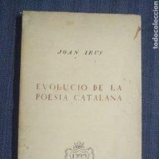 Libros antiguos: EVOLUCIO POESIA CATALANA. Lote 208254956