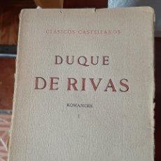 Libros antiguos: ROMANCES DUQUE DE RIVAS.. Lote 209155113