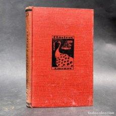 Livres anciens: POESIAS LIRICAS DE LOPE DE VEGA. Lote 212311140