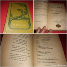 Libros antiguos: LO SOMNI DE SANT JOAN JACINTO VERDAGUER EDITOR JOSE AGUSTÍ 1907 CASTELLANO Y CATALAN. Lote 213411710