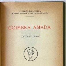 Libros antiguos: COIMBRA AMADA. (ÚLTIMOS VERSOS.) - OLIVEIRA, ALBERTO D'.. Lote 123224323