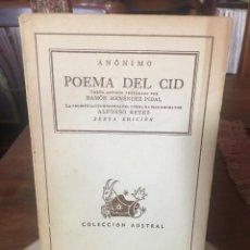 Libros antiguos: POEMA DEL CID. Lote 215559201