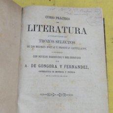 Libros antiguos: 1872 CURSO PRACTICO DE LITERATURA TROZOS SELECTOS 275 PAGINAS. Lote 217041666