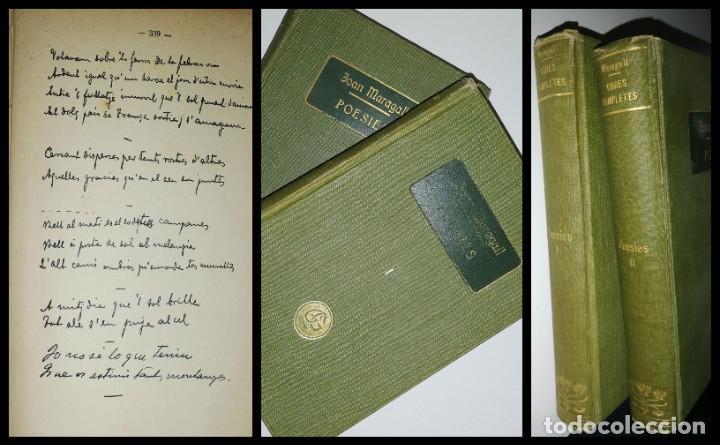POESIES VOL. I Y II. OBRES COMPLETES DE JOAN MARAGALL (X2) 1912 (Libros antiguos (hasta 1936), raros y curiosos - Literatura - Poesía)