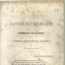 Libros antiguos: 3960.-POESIA-A LA VERGE DELS DESAMPARATS ACCESIT ACADEMIA BIBLIOGRAFICA MARIANA-ANTONI MOLINS SIRERA. Lote 221683646