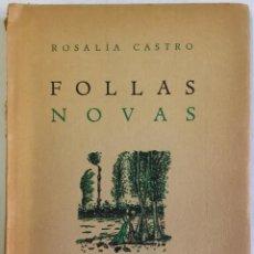 Libros antiguos: FOLLAS NOVAS. - CASTRO, ROSALÍA.. Lote 123173808