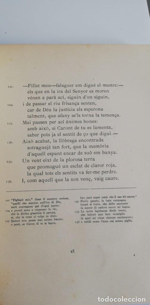 Libros antiguos: LA DIVINA COMÈDIA 2 TOMOS: INFERN I PURGATORI (1921) en Catalán - Foto 5 - 222030508