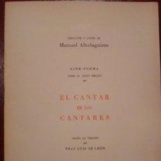 Libros antiguos: ALTOLAGUIRRE. CINE-POEMA. CANTAR DE LOS CANTARES, 1969. GENERACIÓN DEL 27. POESÍA. RARO.. Lote 222474618