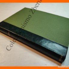 Libros antiguos: FLORES DE SIERRA MORENA . POESIAS - RICARDO DE MONTIS Y ROMERO. Lote 222480100