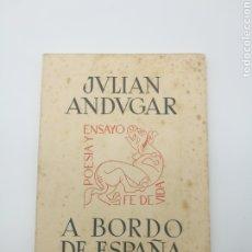 Livres anciens: ESCASO LIBRO SOLO 25 EJEMPLARES A BORDO DE ESPAÑA FIRMADO Y DEDICADORIA AL PINTOR ALEU. Lote 224376595