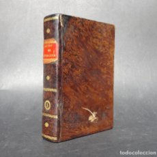 Livres anciens: 1801 - PRINCIPIOS FILOSOFICOS DE LA LITERATURA - POESIA - CURSO DE POESIA. Lote 225327820