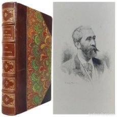 Livres anciens: 1900 - POESÍA, PARNASIANISMO - JOSÉ-MARIA DE HEREDIA: LES TROPHÉES - PARIS, LEMERRE - ENCUADERNACIÓN. Lote 225983945