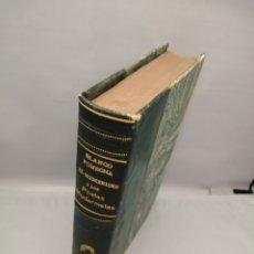 Libros antiguos: EL MODERNISMO Y LOS POETAS MODERNISTAS (RETAPADO CON PIEL, NERVIOS Y DORADOS EN LOMO). 1ª EDICIÓN. Lote 226474050