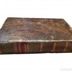 Libros antiguos: POESIAS DE NICASIO ALVAREZ DE CIENFUEGOS, VALENCIA 1816. Lote 228704850