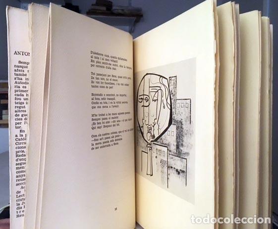 CORREIG : POEMES REUSENCS (REUS. TIRADA NUMERADA EN PAPEL DE HILO DE 30 EJEMPLARES. (Libros antiguos (hasta 1936), raros y curiosos - Literatura - Poesía)