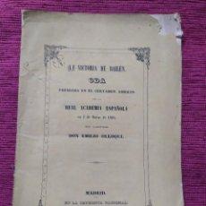 Libros antiguos: 1851. LA VICTORIA DE BAILÉN, ODA. EMILIO OLLOQUI.. Lote 236844030