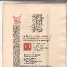Libros antiguos: COBLES DE LA BALLESTA PER CANTAR, E A LA FI L'ALBADA D'ANAUVOSEN LA MIA AMOR.. Lote 251336505