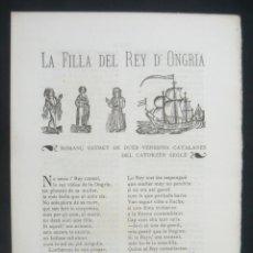Livros antigos: 1901 - RARO PLIEGO DE CORDEL - LA FILLA DEL REY DONGRIA. ROMANÇ ESTRET DE DUES VERSIONS CATALANES. Lote 254137500