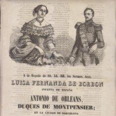 Libros antiguos: RARO ROMANCE A LA LLEGADA DE LOS DUQUES DE MONTPENSIER A BARCELONA. 1857. Lote 257551500