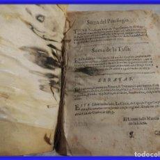 Libri antichi: LIBRO ANTIGUO LA CIRCE DE LOPE DE VEGA AÑO 1623 TAPAS DE PERGAMINO. Lote 261189270